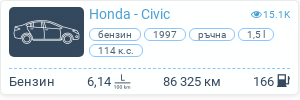 honda-civic-3dr_medium.png